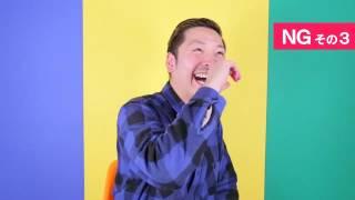 求人部インタビューNG集