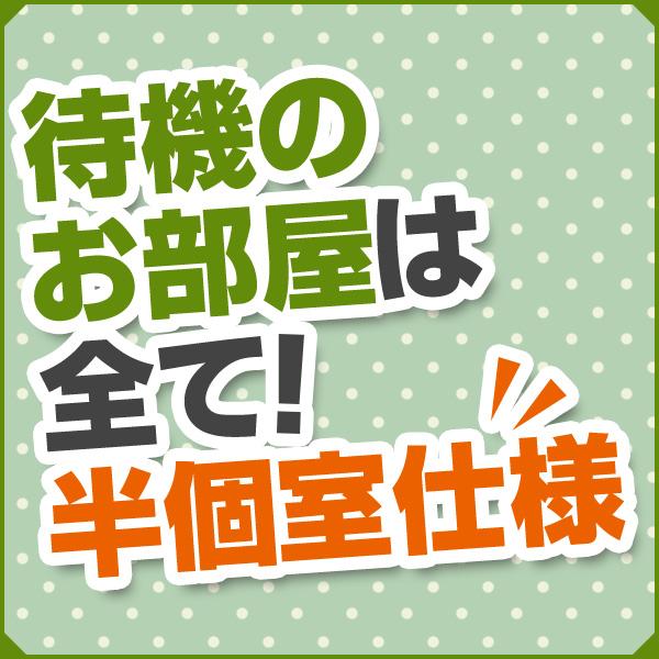 TOKYO LOVEマシーン_店舗イメージ写真1