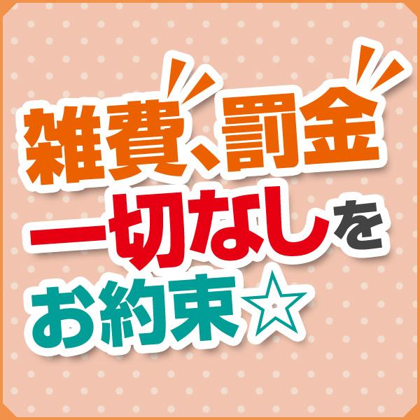 TOKYO LOVEマシーン_店舗イメージ写真2