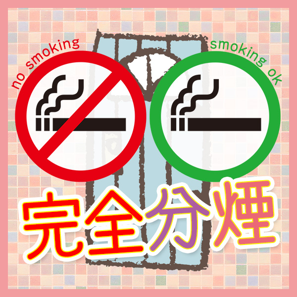 TOKYO LOVEマシーン_店舗イメージ写真3