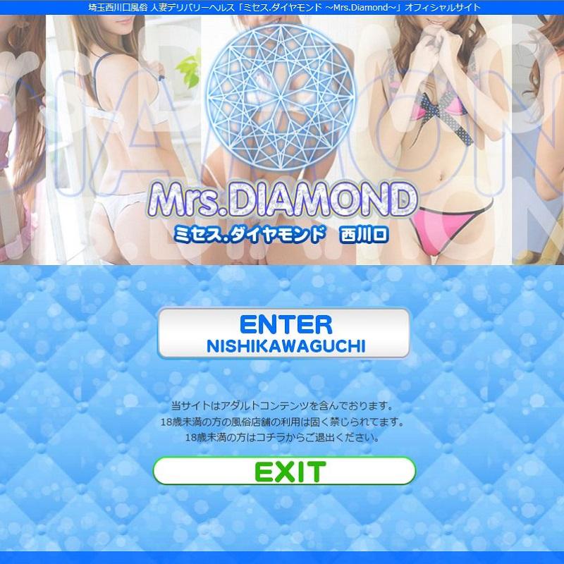 Mrs.ダイヤモンド_オフィシャルサイト