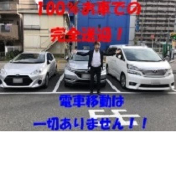 Mrs.ダイヤモンド_店舗イメージ写真1