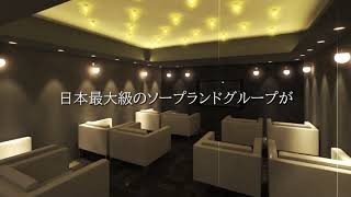 Yoki東京 大募集中です!!