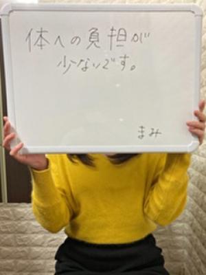 まみ_写真