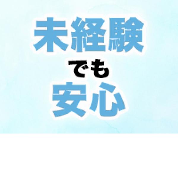 埼玉回春性感マッサージ倶楽部_店舗イメージ写真1