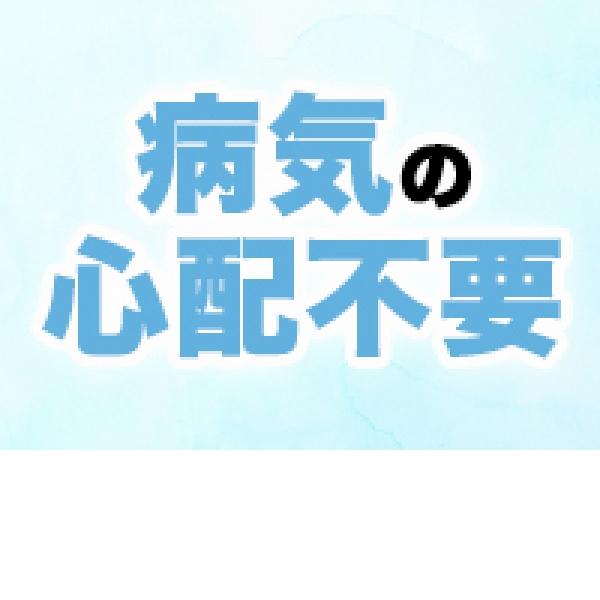 埼玉回春性感マッサージ倶楽部_店舗イメージ写真2