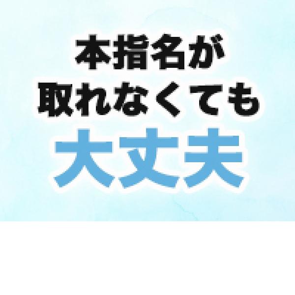 埼玉回春性感マッサージ倶楽部_店舗イメージ写真3
