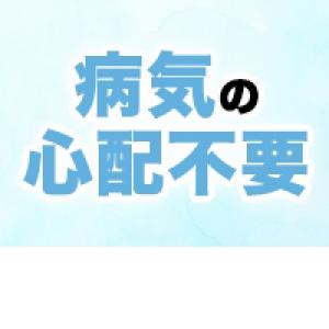 未経験特集_ポイント2_1606