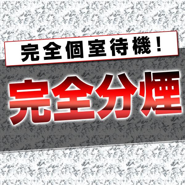 汐留ジュエリー_店舗イメージ写真2