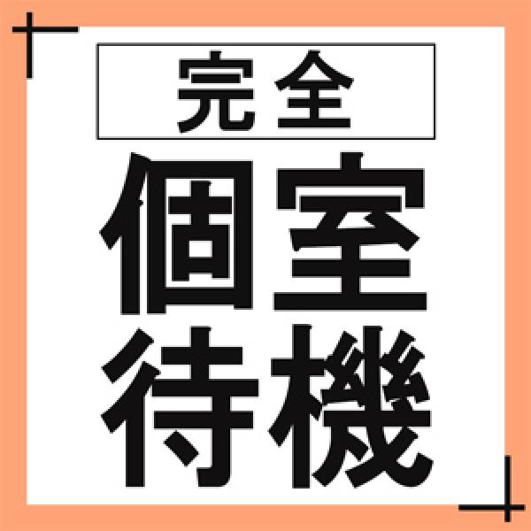 小岩人妻花壇_店舗イメージ写真1