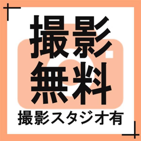 小岩人妻花壇_店舗イメージ写真2