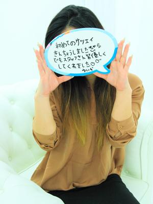 ゆいか_写真