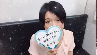#秋のもらえるキャンペーン開催中!!