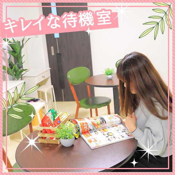 不倫倶楽部 _店舗イメージ写真1