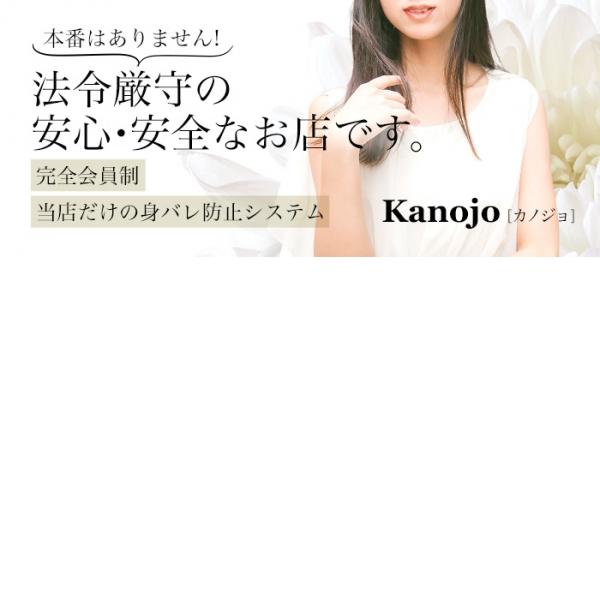 華女松山店_店舗イメージ写真1