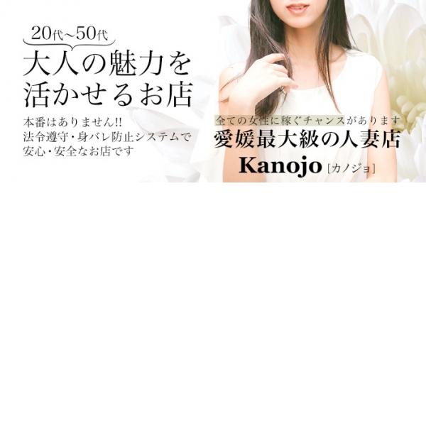 華女松山店_店舗イメージ写真2