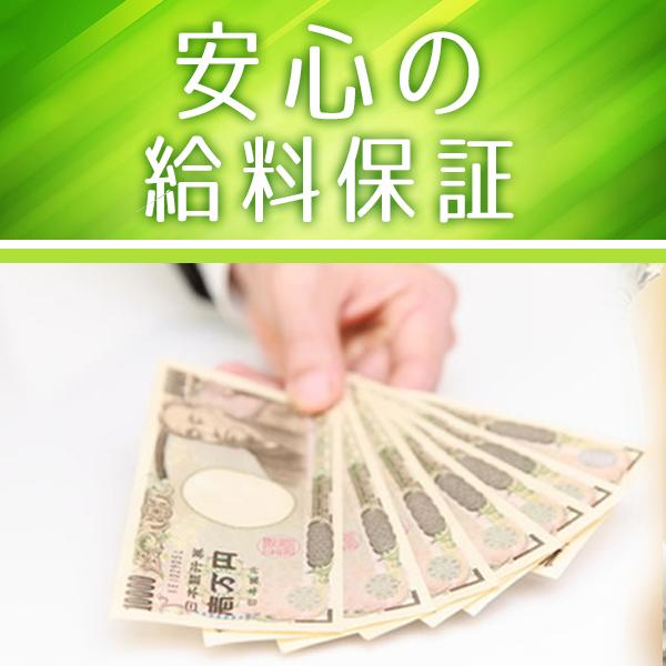 One More奥様 厚木店_店舗イメージ写真3