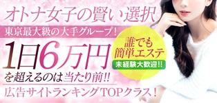 MSC 妄想紳士倶楽部 鶯谷店