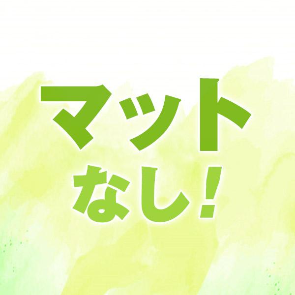 ハピネス&ドリーム福岡_店舗イメージ写真3