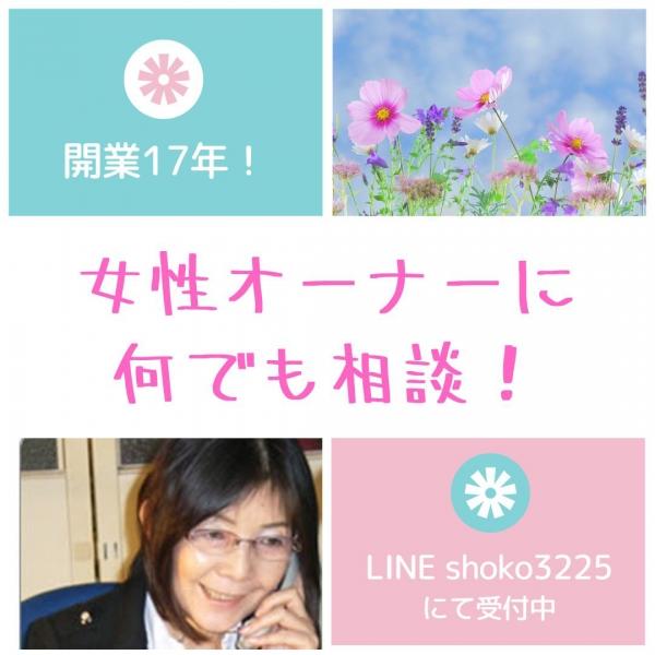 貧乳パラダイス_店舗イメージ写真3
