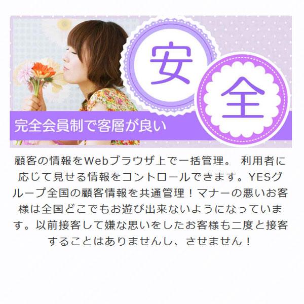 秘書室_店舗イメージ写真2