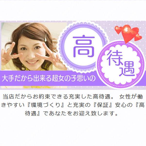 秘書室_店舗イメージ写真3