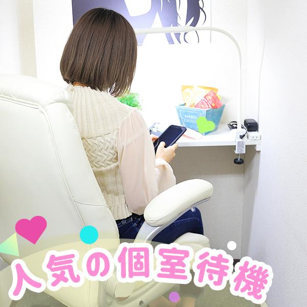 学校帰りの妹に手コキしてもらった件 梅田_店舗イメージ写真1