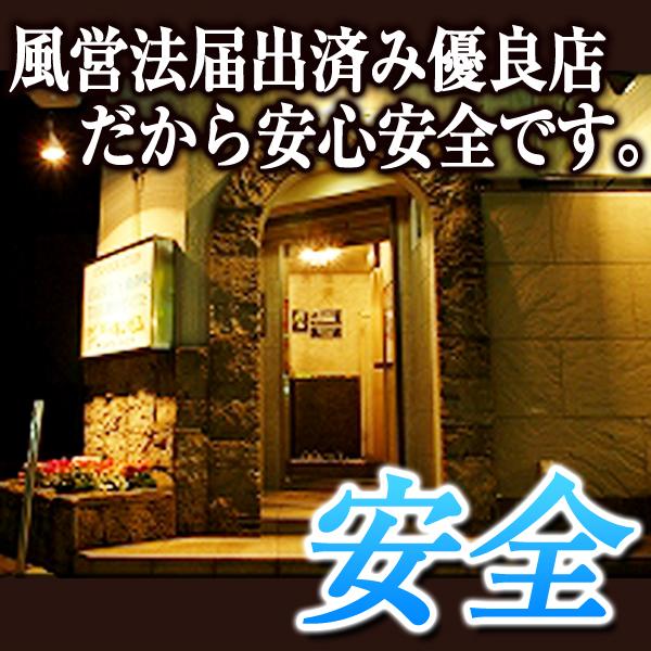 バッキンガム_店舗イメージ写真1