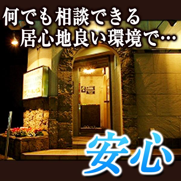 バッキンガム_店舗イメージ写真2