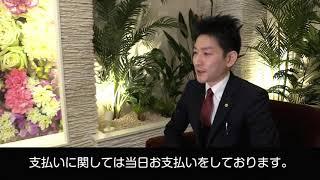 スタッフの山田さんインタビュー♪