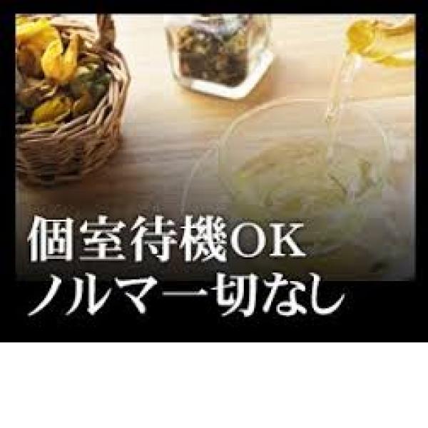 ぴゅあヘブン東京_店舗イメージ写真2