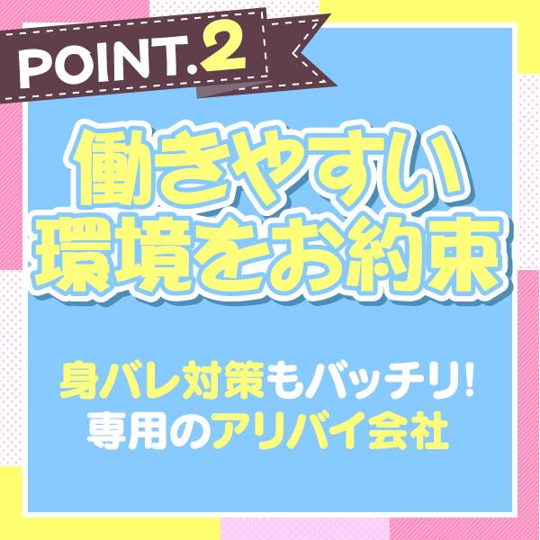 デコポン_店舗イメージ写真2