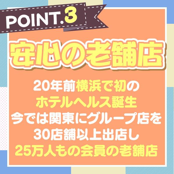 デコポン_店舗イメージ写真3