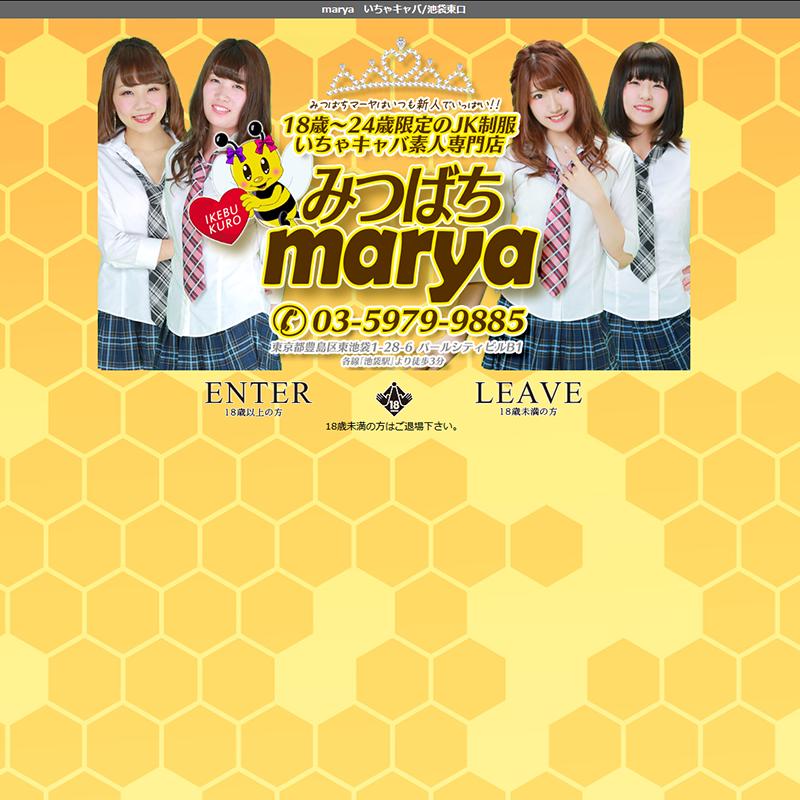 みつばちmarya_オフィシャルサイト