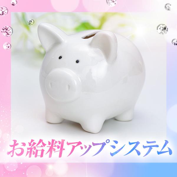 プリンセスセレクション梅田北店_店舗イメージ写真1