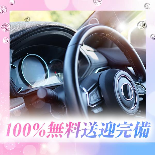 プリンセスセレクション梅田北店_店舗イメージ写真3