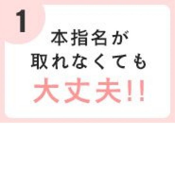 広島回春性感マッサージ倶楽部_店舗イメージ写真1