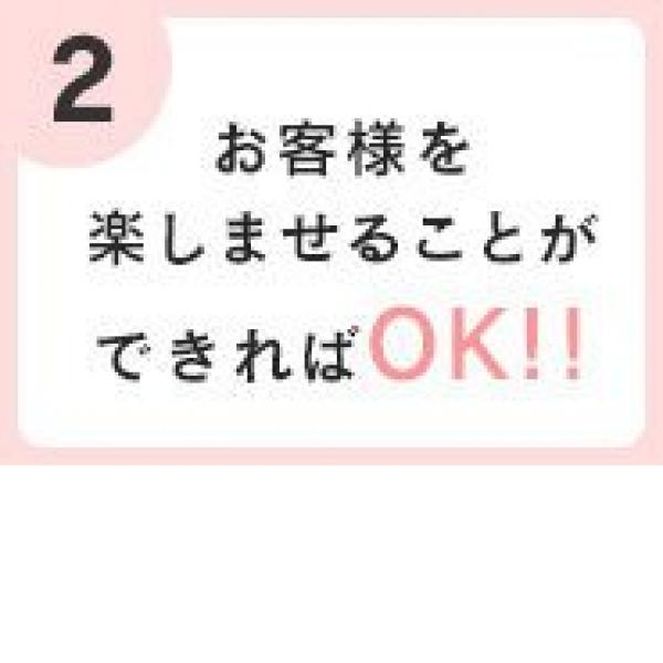 広島回春性感マッサージ倶楽部_店舗イメージ写真2