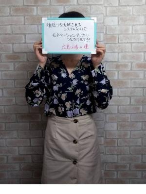 未経験特集_体験談3_1866