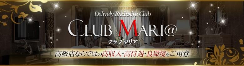 club Mari@