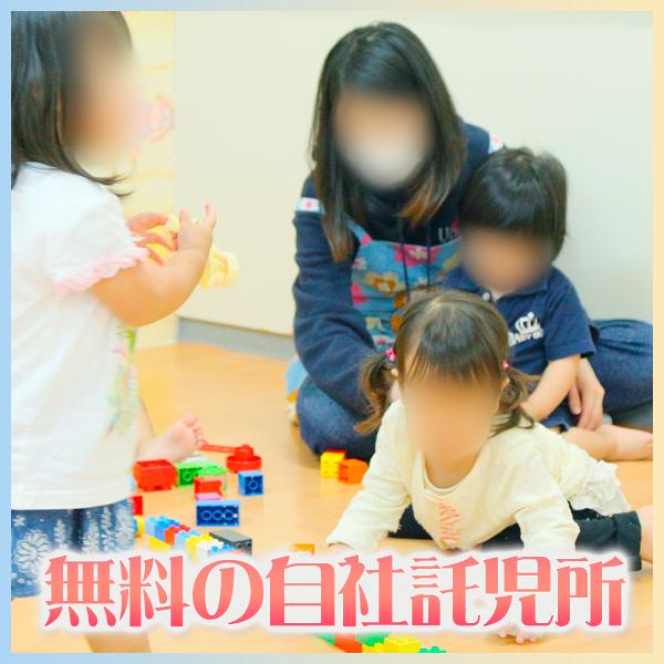 ハグ&ピース_店舗イメージ写真2