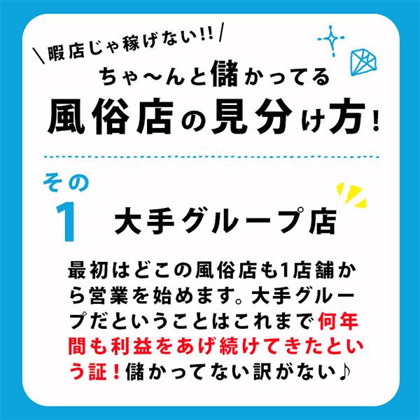 神戸ホットポイント_店舗イメージ写真1