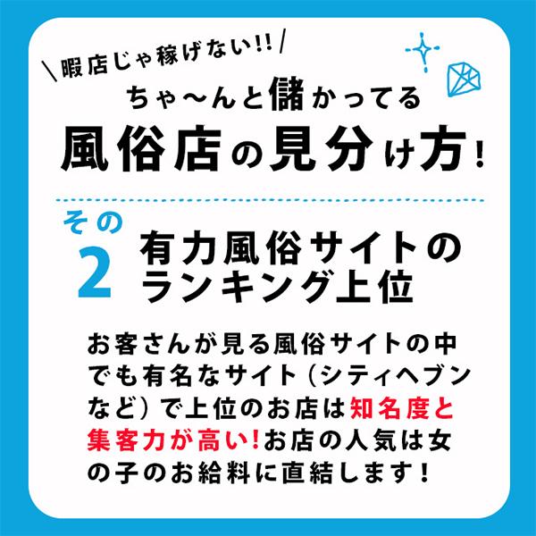 神戸ホットポイント_店舗イメージ写真2