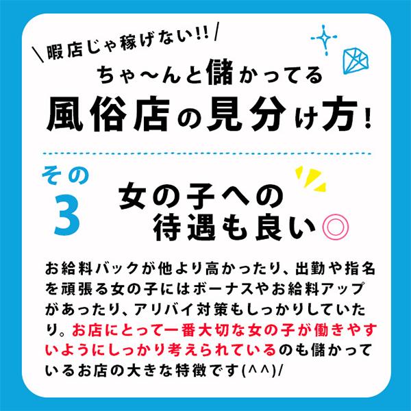 神戸ホットポイント_店舗イメージ写真3