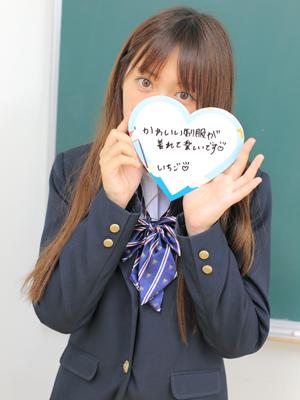 いちご_写真