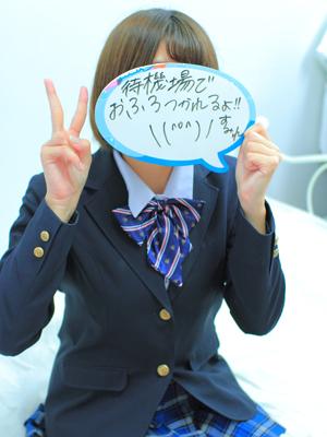 飯田 もえ_写真
