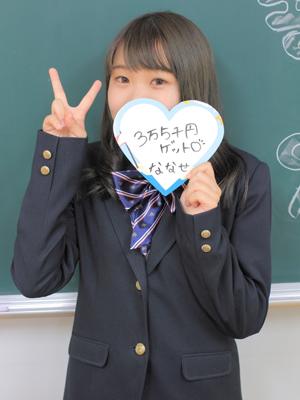 ななせ_写真