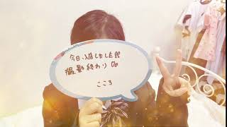 【#秋のもらえるキャンペーン】開催中☆
