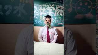 【アリス女学院】バーグくん:スタッフ紹介