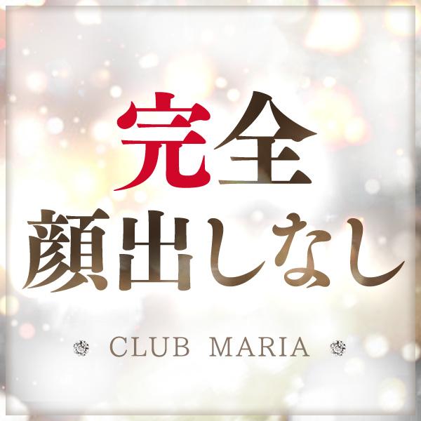 club MARIA~クラブマリア~_店舗イメージ写真1